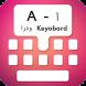 Type In Urdu Keyboard by ERIK ABNER