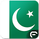 Pakistan Radio by RadioDevelopers