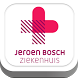 JBZ Zorg by Interactive Studios