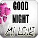 Good Night My Love by Apps Happy For You