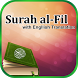 Surah Al Fil English Download