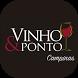 Vinho & Ponto Campinas by Planeta Serviços Digitais