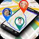 GPS Maps Navigation : Mobile Location Tracker