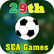 Live Scores for SEA Games 29th by Mobile510