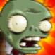 Guides Plants Vs Zombies 2