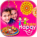 Rakhi Photo Frame : Raksha Bandhan Frames by Best Photo Collage Maker