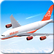 Airplane Flight Simulation by AbsoLogix - 3D Games Studio