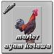 Master Ayam Ketawa Offline by Qiboldev