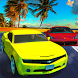 Speed Cars Racing Game by Furious Racer App