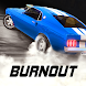 Torque Burnout by League of Monkeys