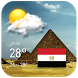 Weather Forecasts for Egypt by