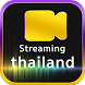 Streaming Thailand by webhostthailand