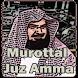 Murottal Juz Amma Merdu by Rheni 123