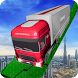 Impossible Truck Driving Simulator 2017 by ALPHA Games Studio