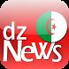 Algerian News by Kawanlahkayu