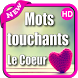 mots touchants le coeur HD by Enjoy Studying