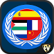 United Nations Languages by Edutainment Ventures- Making Games People Play