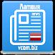 Новости Латвии by vcom.biz
