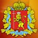 Мобильный Владимир by Maker-App