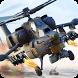 Apache Gunship Strike: Air War by MsFun