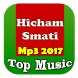 Hicham Smati 2017 ♥ هشام سماتي by RAYsoft