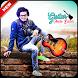 Guitar Photo Editor