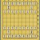 将棋盤 by T.Sasaki