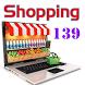 Shopping139 by PCSTORE