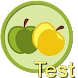 Manipulador De Alimentos Test by The city of the apps