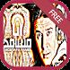 Songs Mostafa Kamel FULL by Bagja Ramadhan
