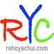 Travel Africa @Roho Ya Chui by Roho Ya Chui