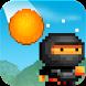 8bit Ninja by DogByte Games