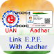 Link Aadhar With EPF UAN Card by God Lover Apps