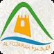 Fujairah Tourism by Fujairah Tourism