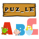 Simple Word Puzzle Kid Game