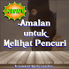 Amalan untuk Melihat Pencuri by Jamiah Al Hikmah