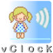 Vclock (voice guidance) by (株)マゼシステム