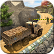 US Offroad Military Truck Driving Transporter 2018 by Nitro Games Production