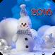 Поздравления с Новым годом by bogdashka
