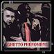 Ghetto Phénomène - Ma lionne