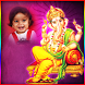 Ganesha Photo Frames by Bhavik International Apps