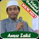 Pengajian KH. Anwar Zahid