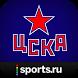 ХК ЦСКА+ Sports.ru by Sports.ru