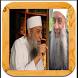 الموسوعة الاسلامية by musicstar2