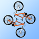 Mountain Bike Free Style by Andrew Nakas