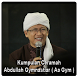 Ceramah Aa Gym (Audio Offline) by sangdroid