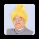 Ch. Bhajan Lal Ji (CM,Haryana)