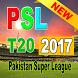 PSL T20 Cricket Live 2017 by CiroApp