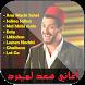Saad Lamjarred - سعد لمجرد by Spidonofix