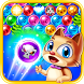 Best bubble shooter: Cat magic by Candy Yummy Free